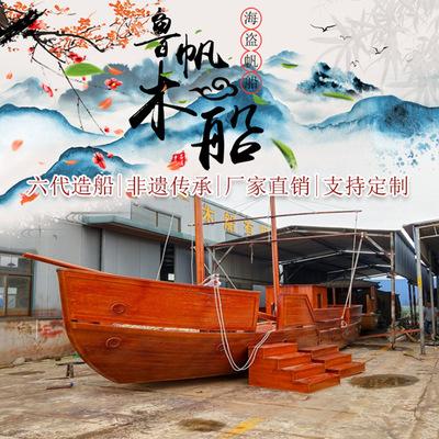厂家直供 景观装饰摆件 实木仿古木船画舫海盗船户外装饰道具设施