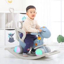 【?#20598;?#20048;】微商小恐龙摇摇马木马儿童摇马两用幼儿玩具宝宝带音乐