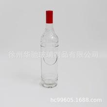 洋酒瓶透明磨砂玻璃750ml帶蓋密封BATTA外貿瓶烤花上色工藝生產廠