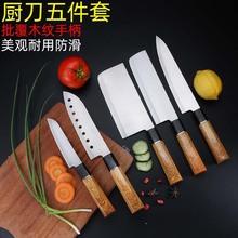 菜刀不銹鋼廚師刀魚生刀切片刀水果刀套裝五件套三件套禮品刀具