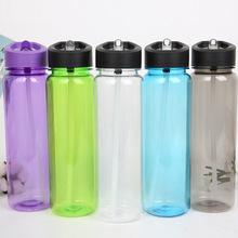 厂家直销户外运动水壶 塑料太空吸管杯 促销礼品塑料杯子定制logo