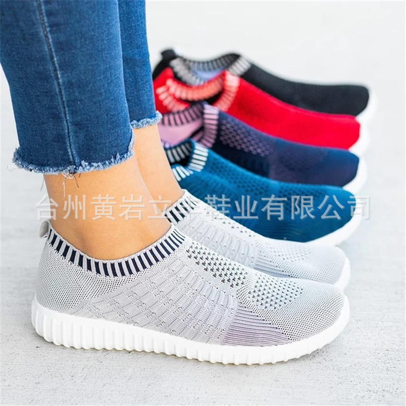 European And American New Style Ladies Casual Single Shoes Large Size Fly Woven Mesh Shoes Women