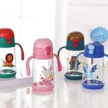 欢诺小福娃手摆儿童水杯  带有防喷设计适合幼儿园小朋友的学饮杯