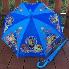卡通奥特曼小学生女童儿童长柄公主伞男幼儿园小孩自动晴雨伞大号