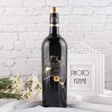 特价批发澳洲进口红酒定制oem 14度澳大利亚西拉干红葡萄酒包邮