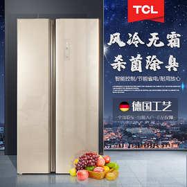 TCL对开门家用冰箱大容量智能除菌除臭非变频静音 风冷无霜电冰箱