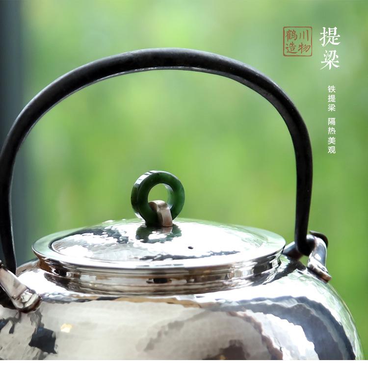 HE00159--真锅静良宝珠形刻绘银壶_13.jpg
