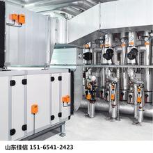 暖通空调品牌直销电动调节阀 空调换热机组搏力谋蒸汽调节阀