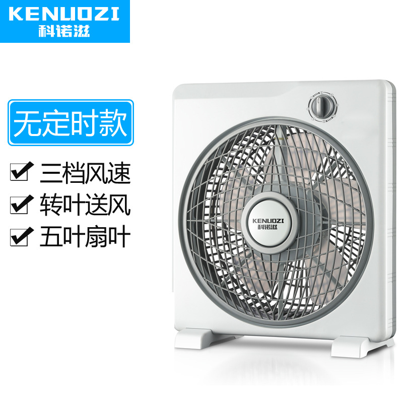 10 INCH TURNTABLE FAN WITHOUT TIMING