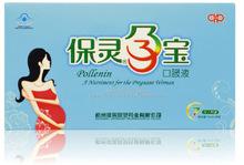 保靈牌孕寶口服液 10ML/支*28支營養性貧血孕產婦適用