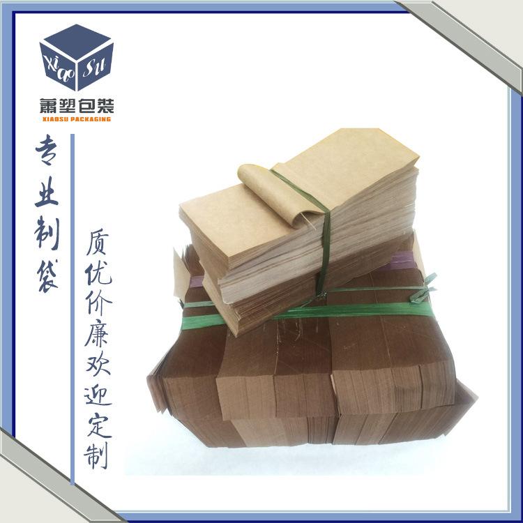 厂家直销定制 皱纹白色本色牛皮纸封口条纸口