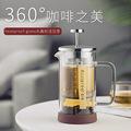 咖啡壶法压壶手冲咖啡过滤杯过滤器家用手压法压杯法式咖啡滤压壶