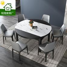 北欧大理石餐桌多功能餐桌折叠餐桌现代简易家具?#30340;?#39184;桌圆桌折叠