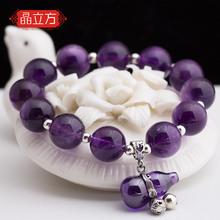 紫葫蘆 紫晶單圈女手串吊墜925銀水晶手鏈甜美未鑲嵌日韓飾品