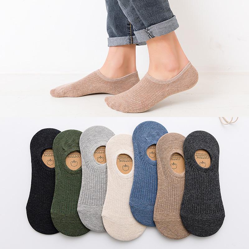 袜子男短袜春夏季薄款船袜防臭透气夏天男士隐形硅胶防滑浅口