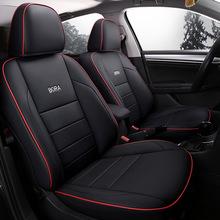 适用于大众宝来专车专用汽车座垫四季通用全包皮座套支持一件代发