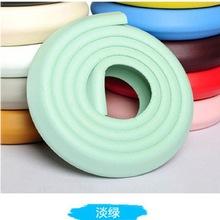 标准款L型儿童防撞条 儿童安全防护用品L型儿童安全防撞条配4米胶