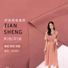 高品質襯衫 裙子面料 復合絲斜紋 春夏服裝雪紡純色布料 現貨