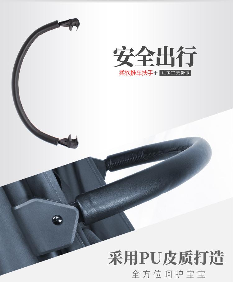 Подлокотник для коляски Xiaomi роторный бампер детской тележка аксессуары детские undefined