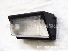 廠家直銷美式壁燈工藝壁燈套件可裝大功率LED模組金鹵燈鈉燈電器