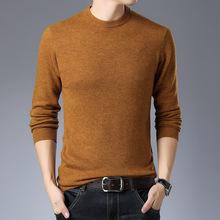 羊毛衫男2019秋冬季新款男式针织衫薄款打底圆领套头打?#21672;?#27611;衣