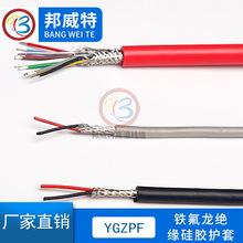 耐高溫屏蔽線YGZPF鐵氟龍屏蔽電纜23456芯柔軟硅膠屏蔽護套信號線