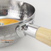 平底雪平锅铝锅汤锅煮面煮粥煮奶汤粉烫粉锅韩国拉面锅泡面锅铝制