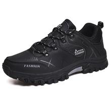 外貿跨境亞馬遜秋冬新款低幫登山鞋男士戶外鞋特大碼越野徒步鞋