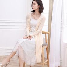 冰丝开衫女中长款2019款韩版很仙的针织薄外套夏季空调衫外搭披肩