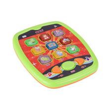 儿童平板电脑学习机宝宝玩具1-3岁早教 智力开发儿童平板手机玩具
