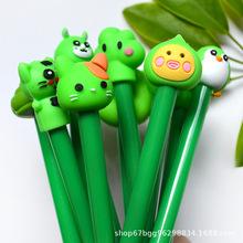 【森星】韩国小清新绿色系少女心卡通创意趣味网红学生超萌中性笔