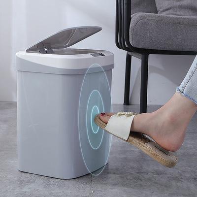 智能垃圾桶感应式家用创意大号客厅卧室厨房厕所全自动带盖垃圾桶