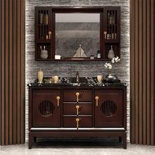 新中式橡木浴室柜组合卫生间实木洗手池洗脸盆柜洗漱台卫浴柜定制