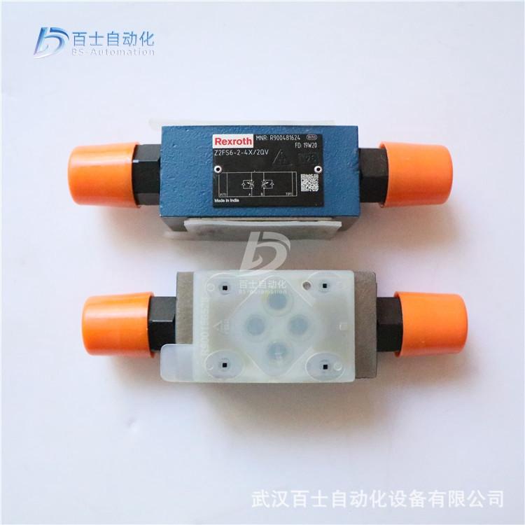 Z2FS6-2-4X2QV 力士乐REXROTH双节流单向阀