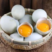 绿壳鸡蛋 乌鸡蛋 山鸡蛋土鸡蛋10个30枚批发散养草鸡蛋直销鲜鸡蛋