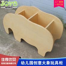 厂家供应幼儿?#24052;?#20855;柜 儿童卡通玩具收纳柜 实木家具储物柜定制