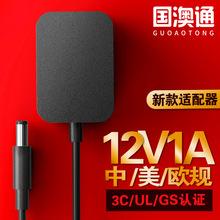 12V1A美规UL认证电源适配器 美国FCC认证六级能效开关电源适配器