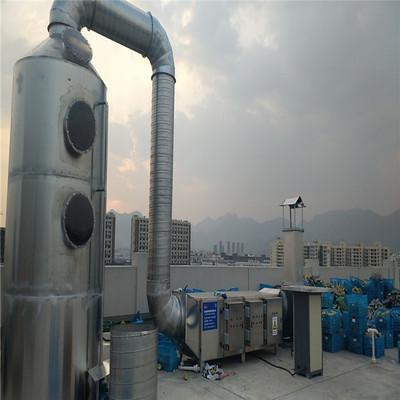 PP罐填料水循环除雾三层喷淋式除尘除臭环保设备定制安装