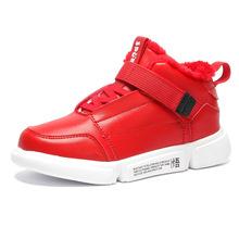 兒童紅色鞋子4秋冬款5男童6女童7歲時尚板鞋8冬季9黑色加絨大棉鞋