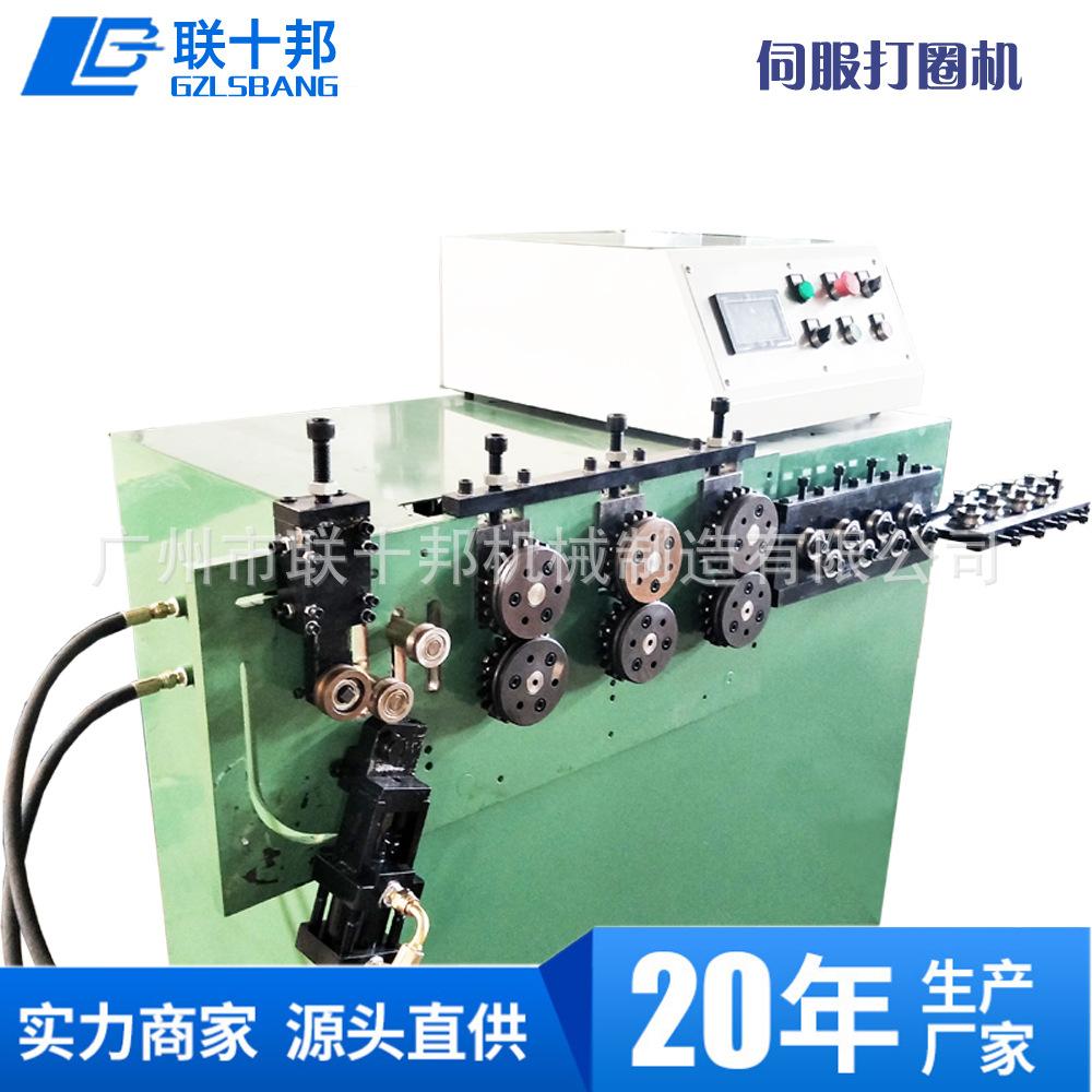 联十邦伺服打圈机 全自动伺服打圈机 液晶控制全自动打圈机