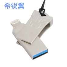?#35270;悶还鹵盘手机电脑三合一优盘iPhone高速3.0创意USB礼品定制OTG