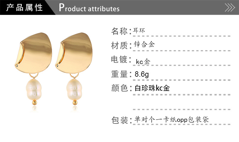 Alloy Fashion Geometric earring(White pearl kc gold)Fashion Jewelry NHKQ2448-White-pearl-kc-gold