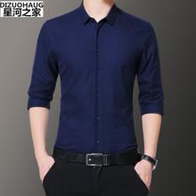 新款男士5分袖衬衫韩版修身?#21487;?#19978;衣商务休闲免烫上班装帅气衬衣