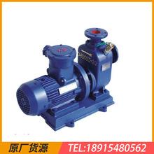 自吸式離心泵100czy-65自吸式油泵