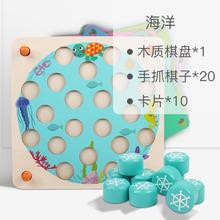 儿童专注力训练记忆棋益智玩具3-4-6岁5女孩亲子互动逻辑思维