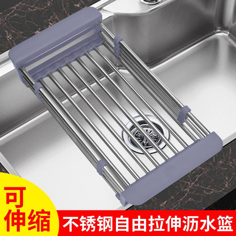 水槽不锈钢伸缩沥水架 厨房洗菜篮水池洗菜盆漏水篮