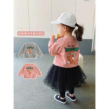 辰妈19年秋季新款童装 儿童韩版卡通棒球服 女童中小童洋气童外套