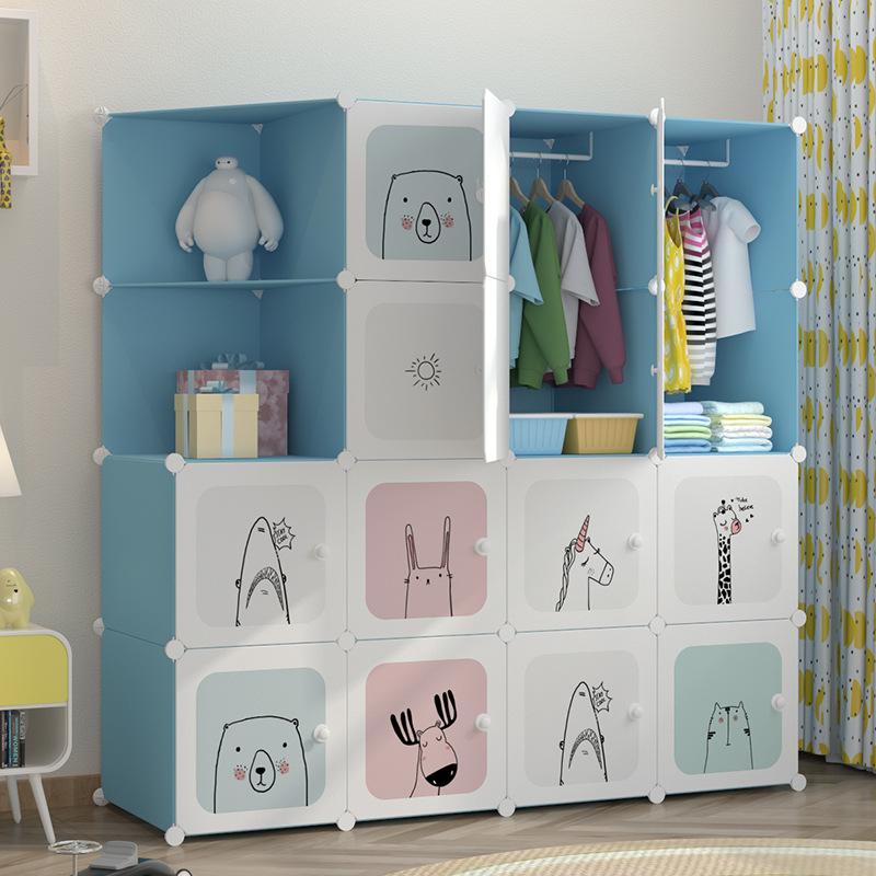 现代简约租房卡通儿童衣柜组装婴儿收纳柜宝宝卧室储物塑料衣柜