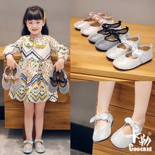 Bán buôn giày mùa xuân và mùa thu 2019 cho bé gái mới đôi giày pha lê công chúa Hàn Quốc Giày trẻ em đế mềm đế mềm một bàn đạp Giày công chúa