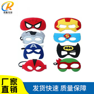 Supply felt eye mask children cartoon felt mask eye mask halloween christmas party felt eye mask custom